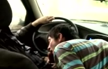Amateur Gay Sex In The Car